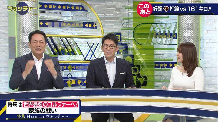 2019年04月06日鷲見玲奈の画像10枚目