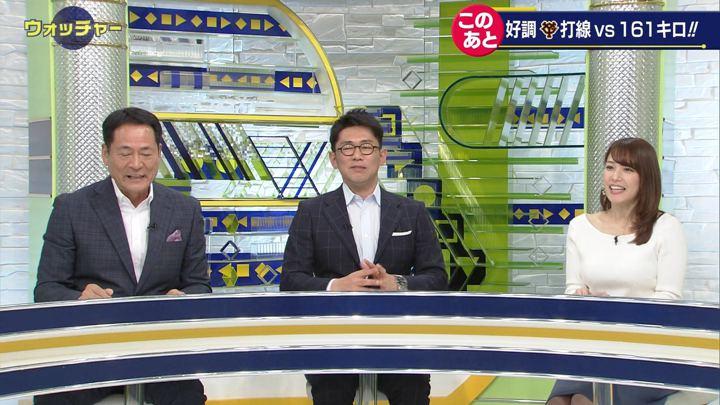 2019年04月06日鷲見玲奈の画像11枚目