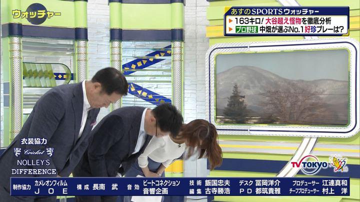 2019年04月06日鷲見玲奈の画像13枚目