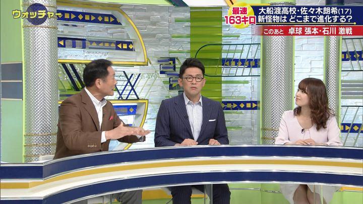 2019年04月07日鷲見玲奈の画像06枚目