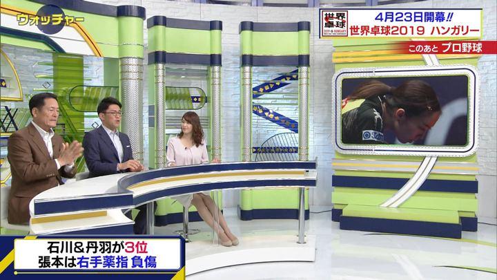 2019年04月07日鷲見玲奈の画像09枚目