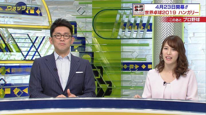 2019年04月07日鷲見玲奈の画像10枚目