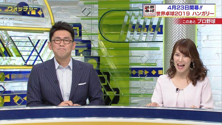 2019年04月07日鷲見玲奈の画像11枚目