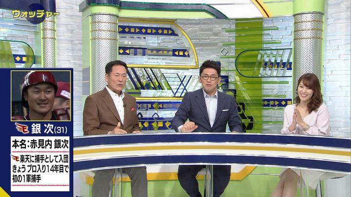 2019年04月07日鷲見玲奈の画像13枚目