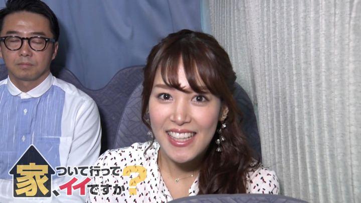 2019年04月08日鷲見玲奈の画像03枚目