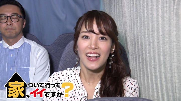2019年04月08日鷲見玲奈の画像04枚目