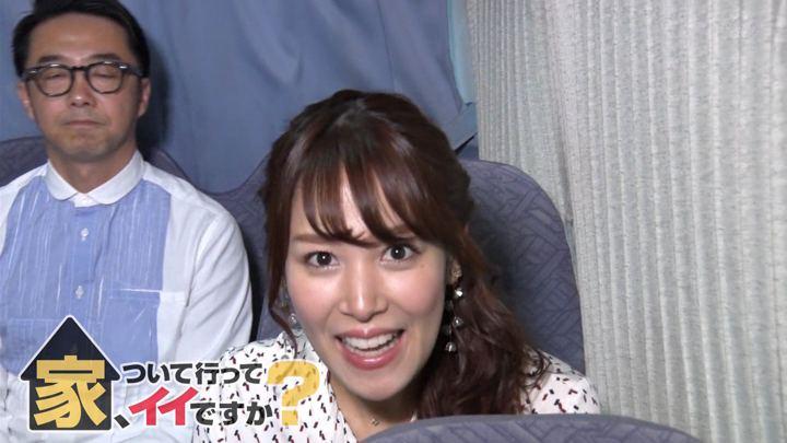 2019年04月08日鷲見玲奈の画像05枚目
