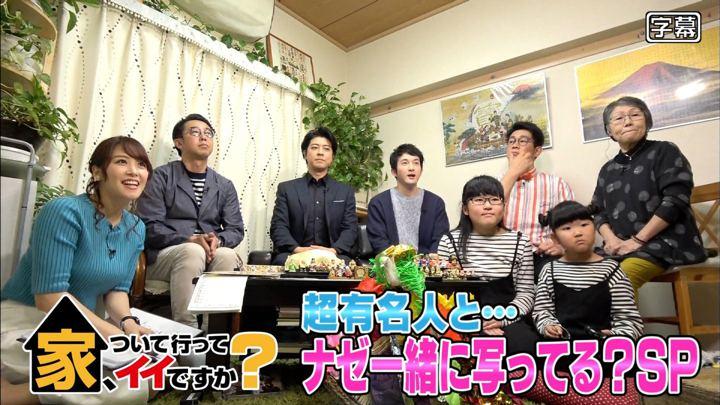 2019年04月10日鷲見玲奈の画像01枚目