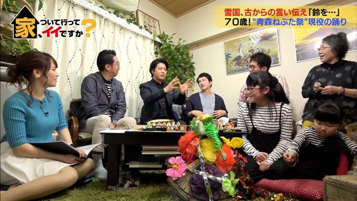 2019年04月10日鷲見玲奈の画像07枚目