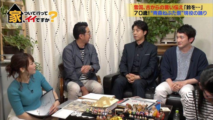 2019年04月10日鷲見玲奈の画像08枚目