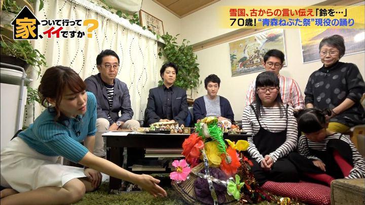 2019年04月10日鷲見玲奈の画像09枚目