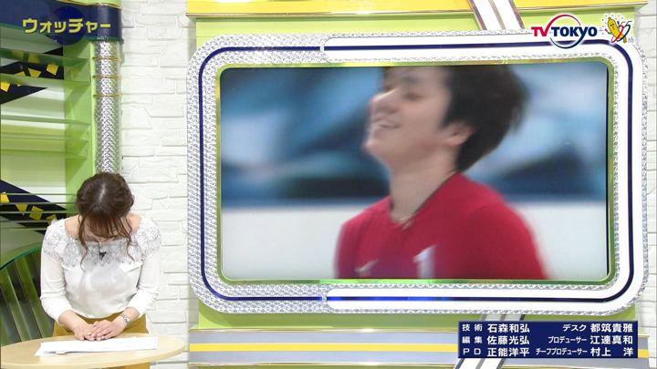 2019年04月10日鷲見玲奈の画像16枚目