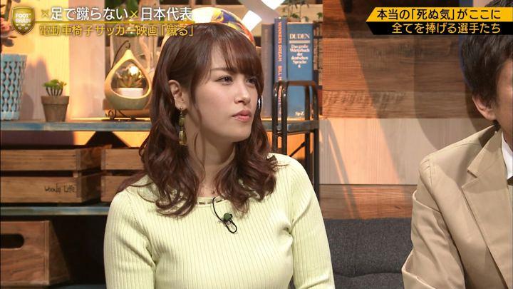 2019年04月13日鷲見玲奈の画像50枚目