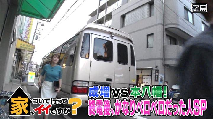 2019年04月17日鷲見玲奈の画像01枚目