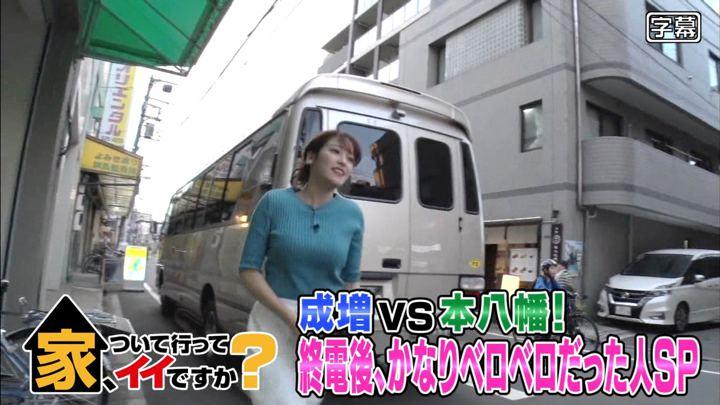 2019年04月17日鷲見玲奈の画像02枚目