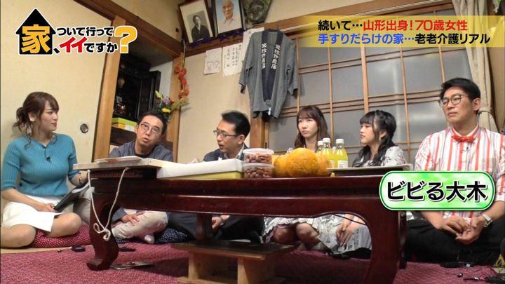 2019年04月17日鷲見玲奈の画像03枚目