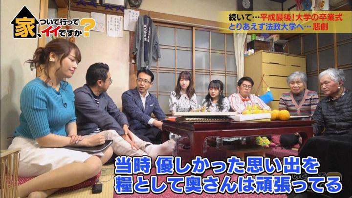 2019年04月17日鷲見玲奈の画像11枚目