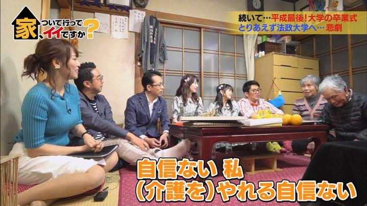 2019年04月17日鷲見玲奈の画像12枚目