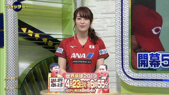 2019年04月17日鷲見玲奈の画像21枚目