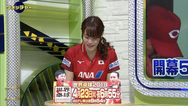 2019年04月17日鷲見玲奈の画像22枚目