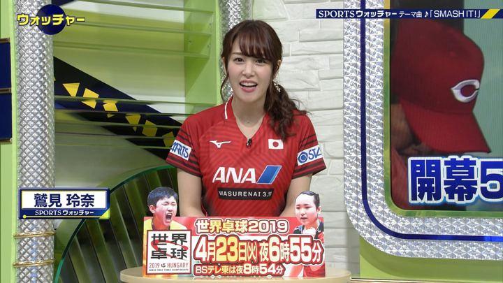 2019年04月17日鷲見玲奈の画像23枚目