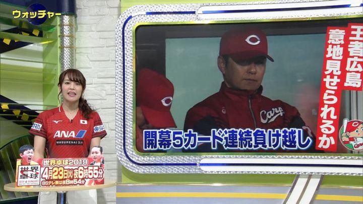 2019年04月17日鷲見玲奈の画像26枚目
