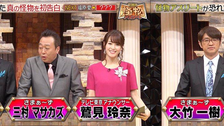 2019年04月21日鷲見玲奈の画像01枚目