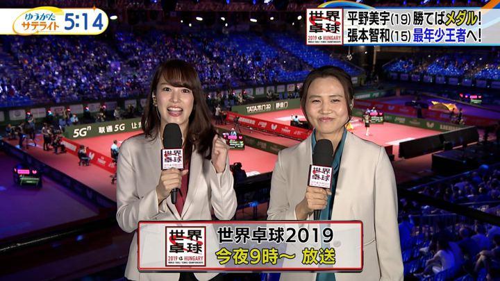 2019年04月25日鷲見玲奈の画像06枚目