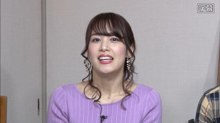 2019年04月29日鷲見玲奈の画像02枚目