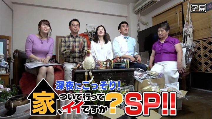 2019年04月29日鷲見玲奈の画像03枚目