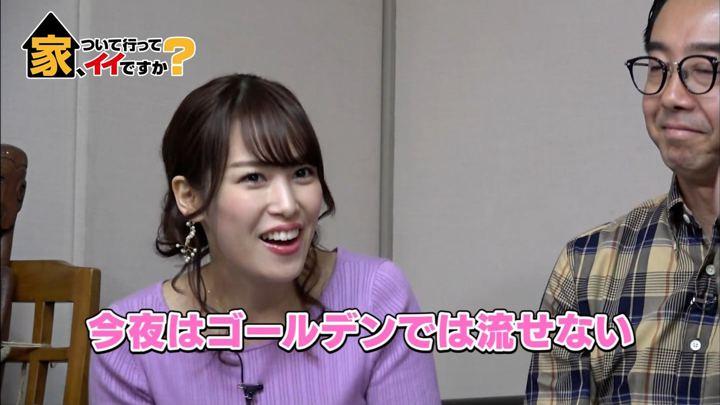 2019年04月29日鷲見玲奈の画像04枚目