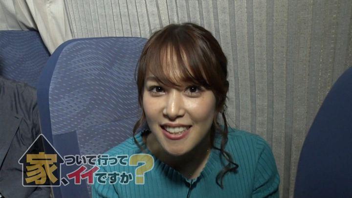 2019年04月29日鷲見玲奈の画像12枚目