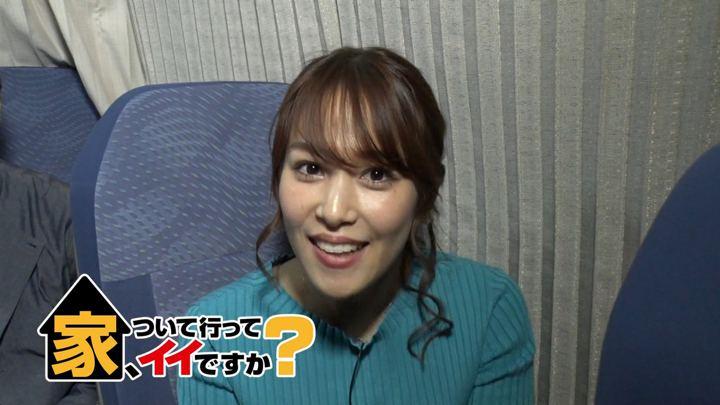 2019年04月29日鷲見玲奈の画像13枚目