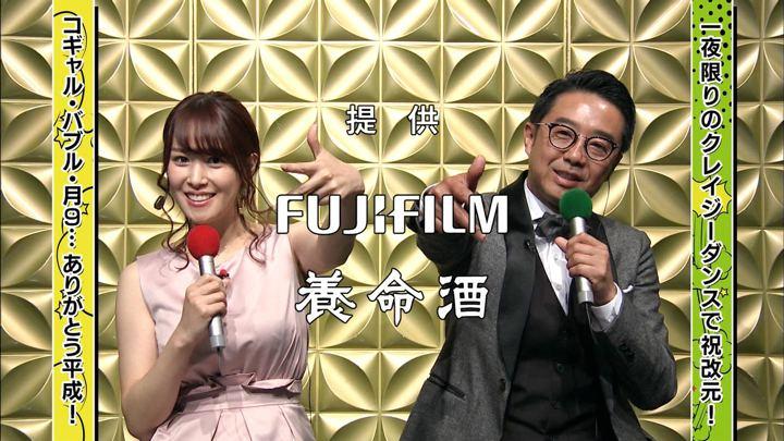 2019年05月01日鷲見玲奈の画像05枚目