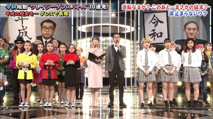 2019年05月01日鷲見玲奈の画像20枚目