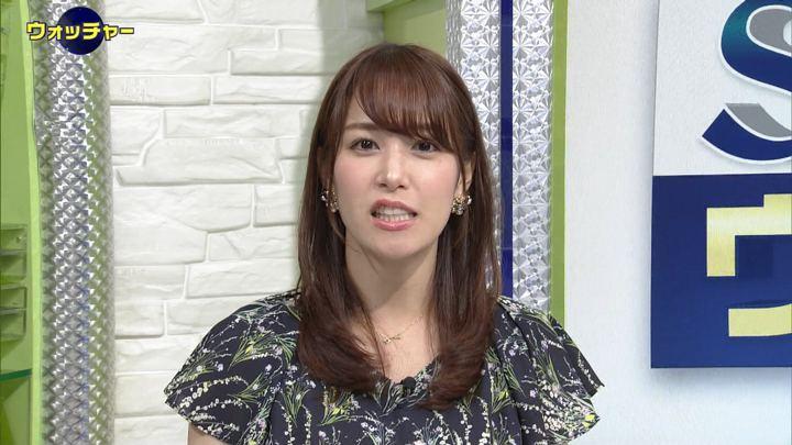 2019年05月01日鷲見玲奈の画像31枚目