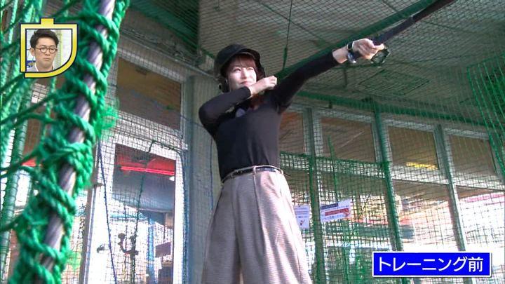 2019年05月04日鷲見玲奈の画像02枚目
