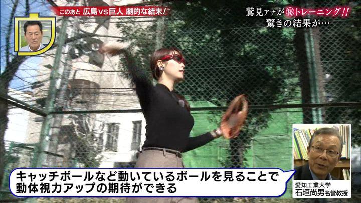 2019年05月04日鷲見玲奈の画像14枚目