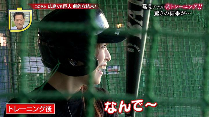 2019年05月04日鷲見玲奈の画像22枚目