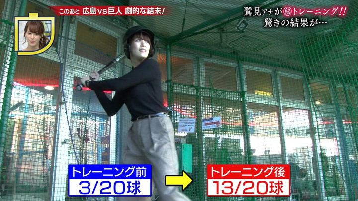 2019年05月04日鷲見玲奈の画像24枚目