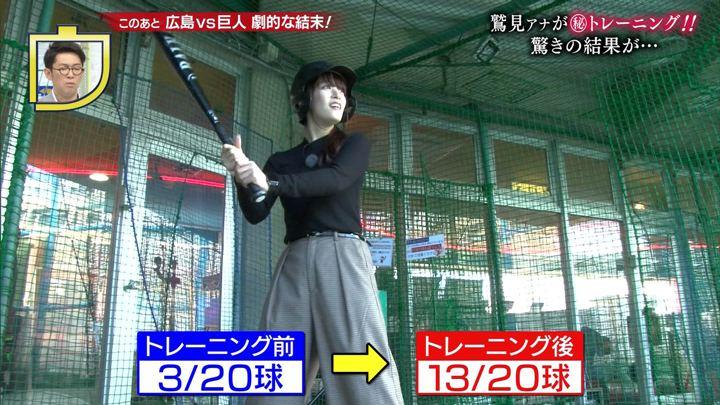 2019年05月04日鷲見玲奈の画像26枚目