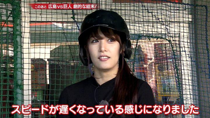 2019年05月04日鷲見玲奈の画像28枚目