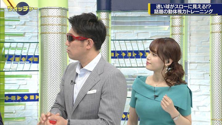 2019年05月04日鷲見玲奈の画像34枚目