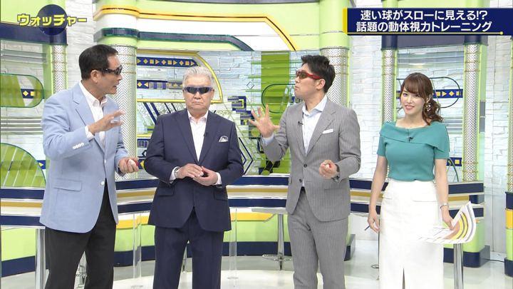 2019年05月04日鷲見玲奈の画像37枚目