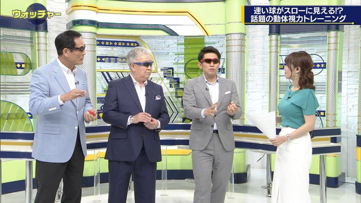 2019年05月04日鷲見玲奈の画像38枚目
