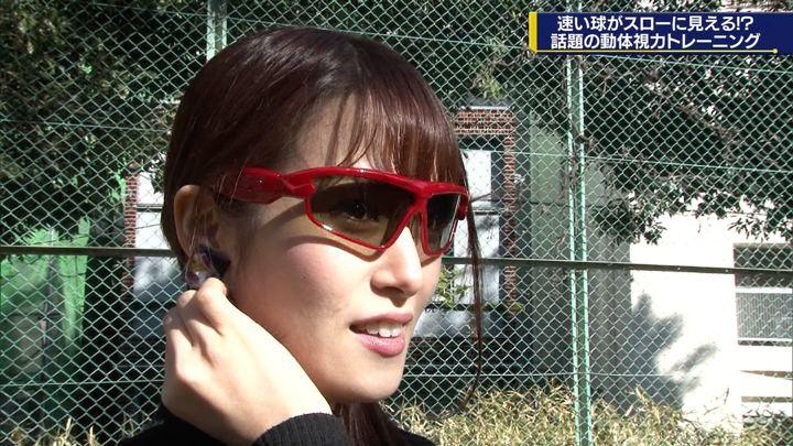 2019年05月04日鷲見玲奈の画像39枚目