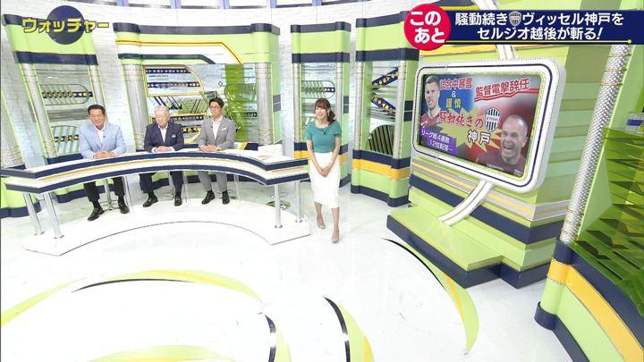 2019年05月04日鷲見玲奈の画像48枚目
