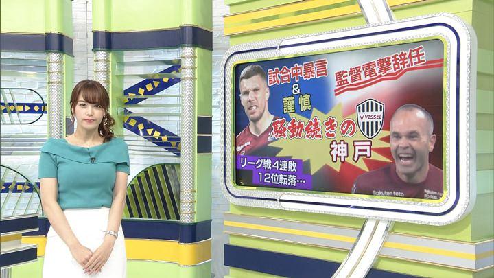 2019年05月04日鷲見玲奈の画像50枚目