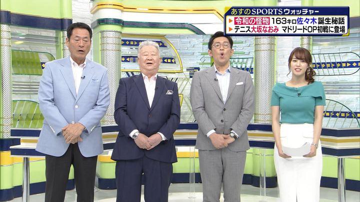 2019年05月04日鷲見玲奈の画像52枚目