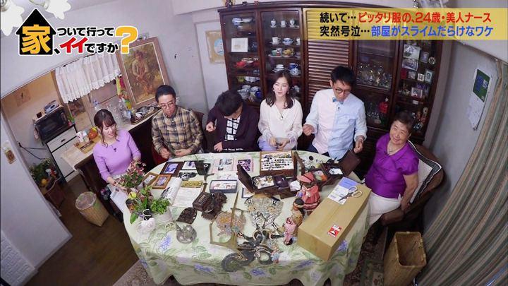 2019年05月08日鷲見玲奈の画像07枚目